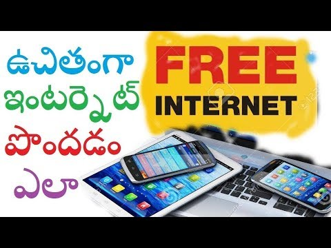 How To Use Free Internet On Android Mobile In Telugu