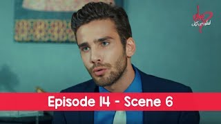 Pyaar Lafzon Mein Kahan Episode 14 Scene 6