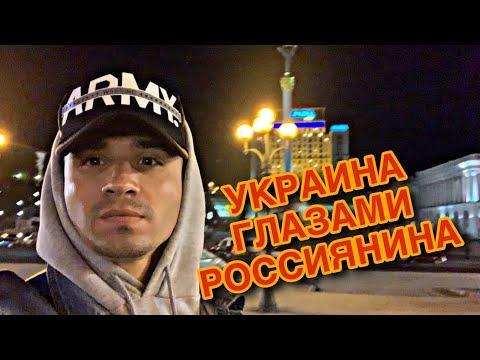 Русский в Украине.