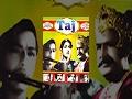 Taj | Vayjantimala & Pradeep Kumar | Hindi Bollywood Classic Full Movie