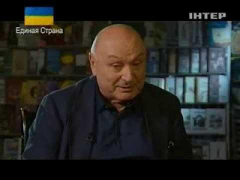 Смотреть сериал Одессит онлайн. Все серии. - eTVnet