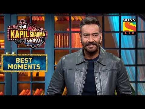 The Secret Behind Ajay Devgn's Movies | The Kapil Sharma Show Season 2 | Best Moments Mp3