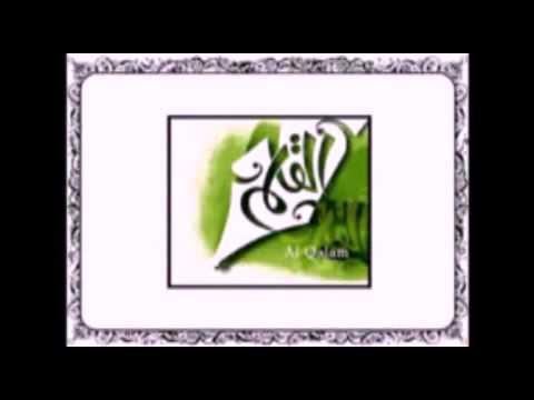 Suara Merdu Suarah Al-Qalam Muhammad Thaha Al-Junayd