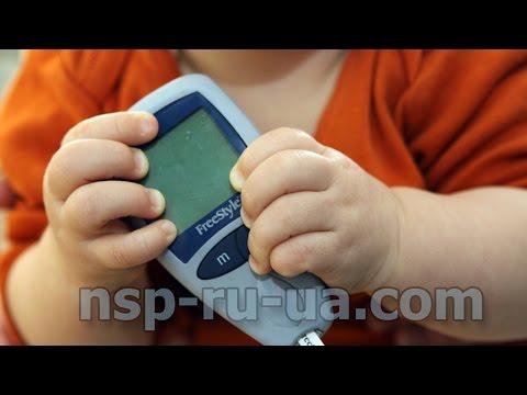 Сахарный диабет у детей - причины, питание, лечение, применение препаратов NSP
