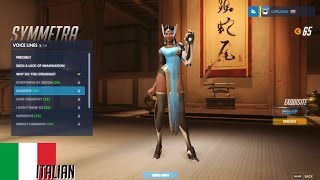 Overwatch: Symmetra's Unlockable Voice Lines in Every Language