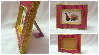 DIY Photo changing Photo Frame with newspaper I Best Out of waste craft I Creative Diaries