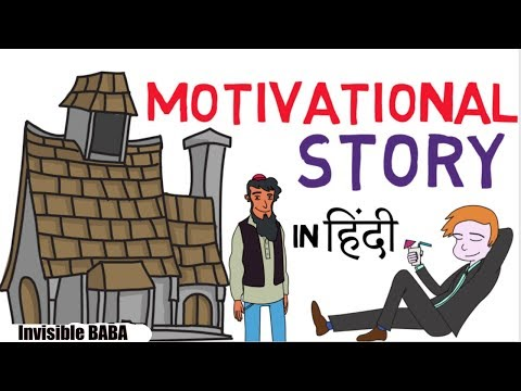 Motivational Story of Hard Working Carpenter | Hindi Motivational Story by Invisible BABA