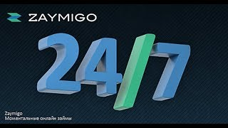 видео Микрозаймы на карту за 5 минут и без проверок: 30 МФО, условия и отзывы