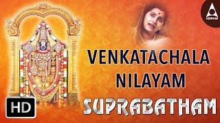 Venkatachala Nilayam - Suprabatham - Song Of Lord Venkatesa - Tamil Devotional Song