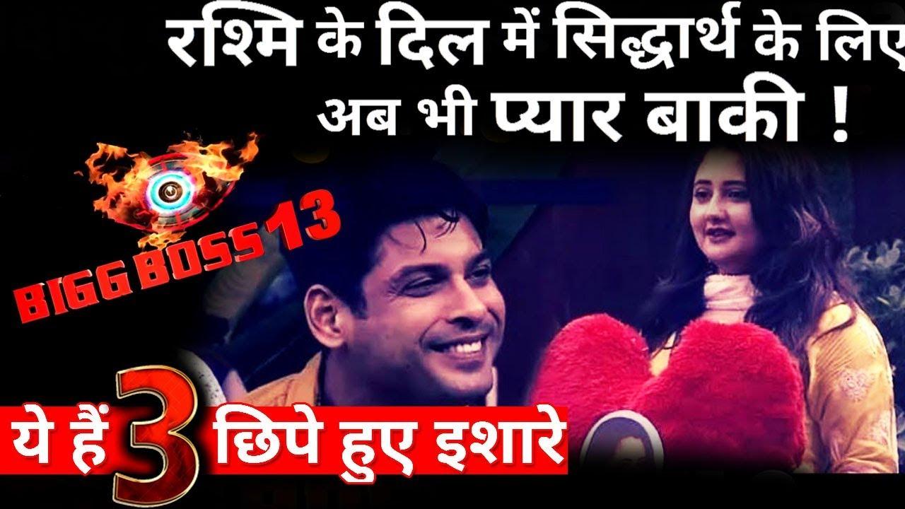 Rashami Desai Still feels so much LOVE for Siddharth Shukla : 3 SIGNS