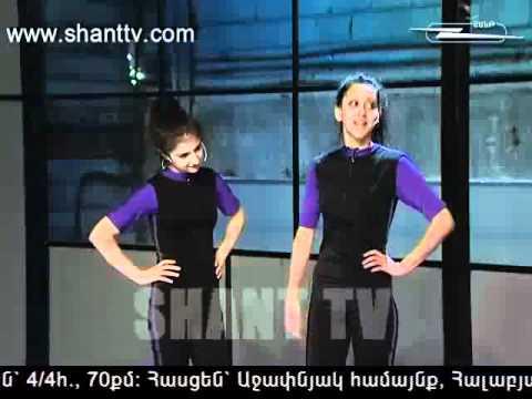 Ultramut 19.05.2012
