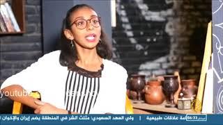 المرأة السودانية التي غيرت نظرة العالم للسودان
