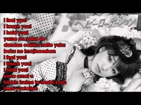 AKB48 Heavy Rotation ヘビーローテーション ~Karaoke~