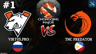 НЕЖДАНЧИК! | Virtus.Pro vs TnC #1 (BO3) | The Chongqing Major