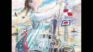 Sayonara no Natsu Aoi Teshima instrumental piano version