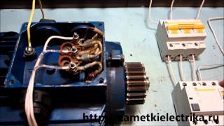видео Устройство для контроля системы электроснабжения автомобилей