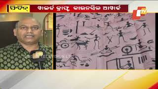 Odisha Weaver Ramkrishna Wins World Crafts Council Award