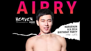 AIRRY Birthday Party (VDO BY POPPORY) Thumbnail