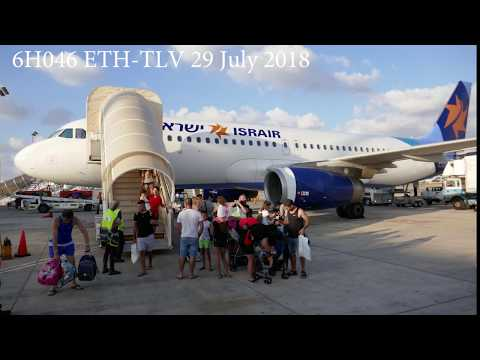 Israir 320 from ETH to TLV - 29 July 2018