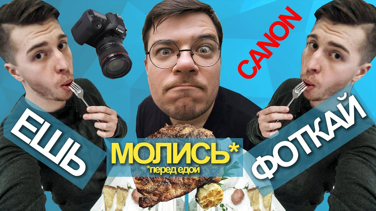 Мастер-класс Александра Сляднева по фуд-фотографии - YouTube