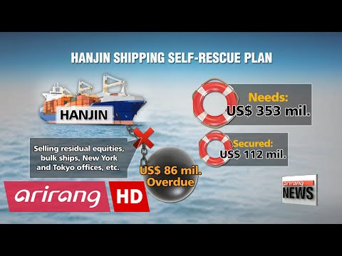 Hanjin Shipping Co. 1st round of negotiation on lower charter rates completed