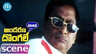 Andaru Dongale Dorikite Movie Scenes - Prabhu Deva Meets Rajendra Prasad    Ankita