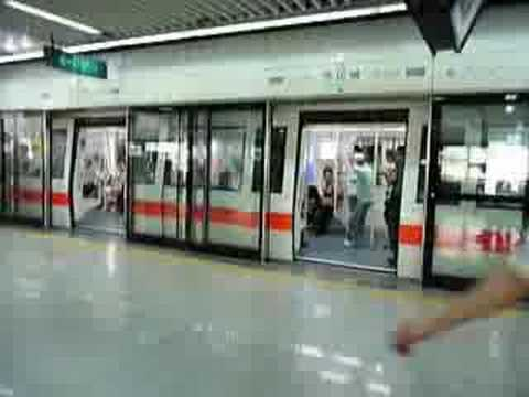 Taking the Shenzhen Metro Subway