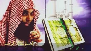 خالد الراشد أبطال الإسلام