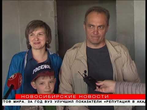 Сотый долгострой сдали в Новосибирске — в нём 350 квартир