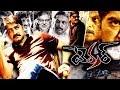 Terror Telugu Latest New Full Movie   2020 Telugu Full Movies    Srikanth,Nikitha
