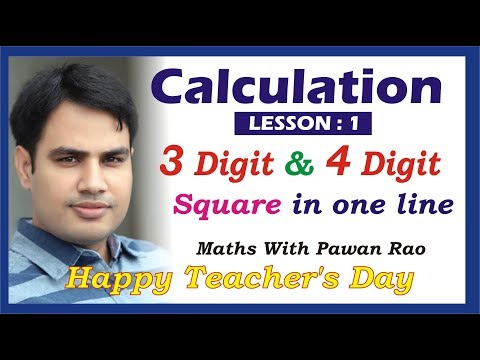How To Find 3 & #4_Digit_SQUARE in Hindi & English - Problems & Solutions for SSC, BANK ,CDS , CET