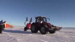 Trelleborg Fits MF Antarctica2 Special Edition Tractor