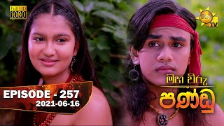 Maha Viru Pandu | Episode 257 | 2021-06-16 Thumbnail