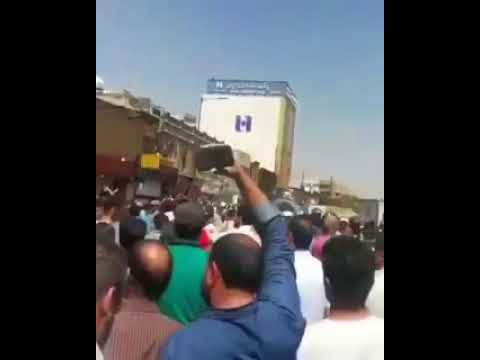 "Shiraz, August 2, Protesters chanting: ""People why are you in your homes? Iran has become Palestine"""