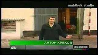 Первые деньги Р Абрамовича