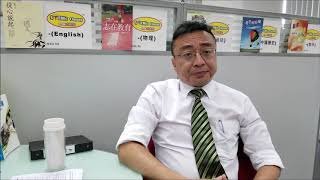 Publication Date: 2019-08-22 | Video Title: 陳家偉校長創作室 —《沒有問題才是大問題》