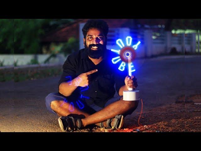 How To Make POV Display At Home | LED ഡിസ്പ്ലേ  ഉണ്ടാകാൻ പഠിക്കാം | M4 Tech |