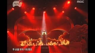 Infinite Challenge, Concert #06, 콘서트 특집 20071229