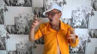 Танец(стриптиз) от Самата))