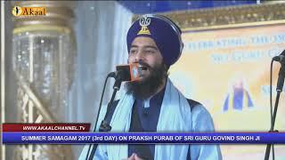 Ek Kinka Rehmat Da - Bhai Mehal Singh Jatha