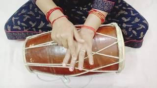 (भाग -5) लेडीज् संगीत ताल कहरवा में उठान ठेका के साथ बजाना सीखें/# ladies sangeet Taal kaharwa