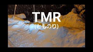 さのっち #歌 #TMR.