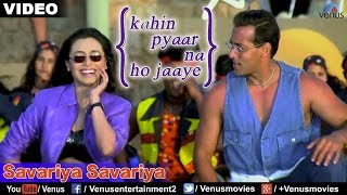 Download Lagu Savariya Savariya (Kahin Pyaar Na Ho Jaaye) mp3