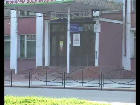 Городские новости 31 08 13 Белово Омикс