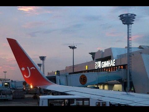 Busan Gimhae Airport (PUS)