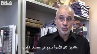 مصر العربية | إحسان باجبي: