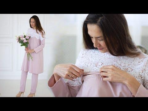 Костюм с секретом для кормления. Одежда для беременных и кормящих / Bespoked.ru