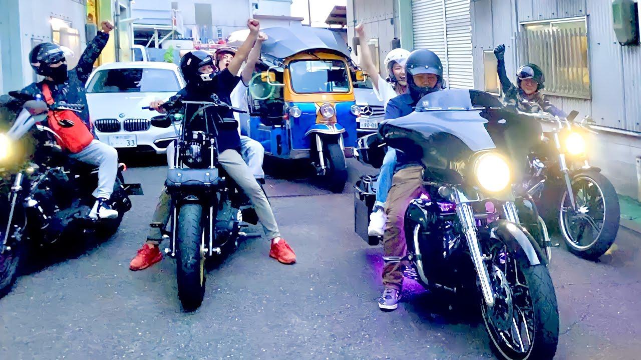 【JK16歳バイク女子】ハーレー軍団引き連れてお買い物ツーリングに行くの巻!