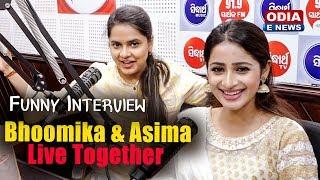 Gambar cover Bhoomika Dash & Asima Panda Live Together | Funny Interview | RJ Manini