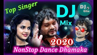 New Year Special || Odia NonStop Dj ReMix 2020 || Dance Dhamak Mix || Dj Gita